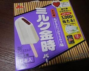 今夜の甘い物 井村屋 ミルク金時バー