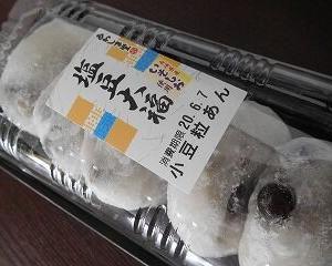 今日の甘い物 塩豆大福