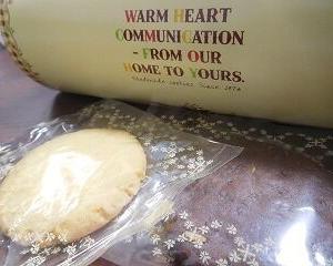 今夜の甘い物 ステラおばさんのクッキー