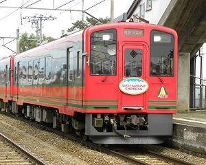 来月から記念ヘッドマーク 会津鉄道 AT700形10周年