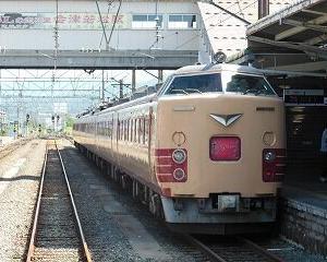 懐かしいかな 485系国鉄色 会津若松駅