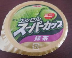今日の甘い物 明治アイス スーパーカップ 抹茶