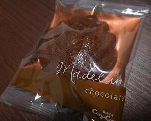 今夜の甘い物 銀座コージーコーナー ショコラマドレーヌ