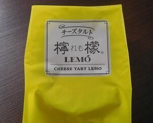 今日の甘い物 柏屋 チーズタルト 檸檬