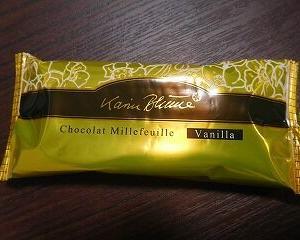 今夜の甘い物 カリンブルーメ チョコレート ミルフィーユ バニラ