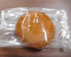今夜の甘い物 丸峰庵 黒糖まんじゅう