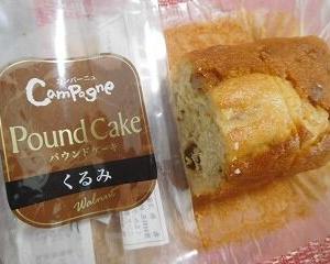 今日の甘い物 カンパーニュ パウンドケーキ くるみ