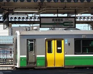 今日の会津若松駅 キハE120系・E721系・GV-E400系・AT500形