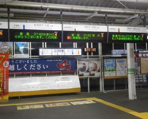 今夜の会津若松駅
