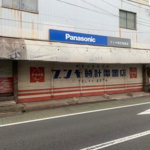 水島常盤駅界隈