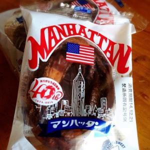 マンハッタンを食す