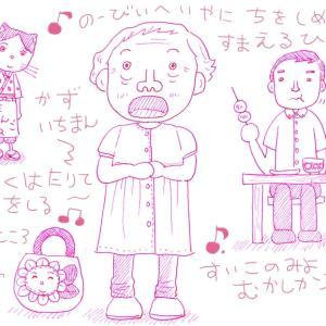 だんご屋の夏! 9