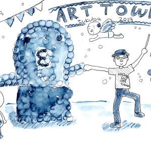アートタウンとともに夏は終わるのだ! その5