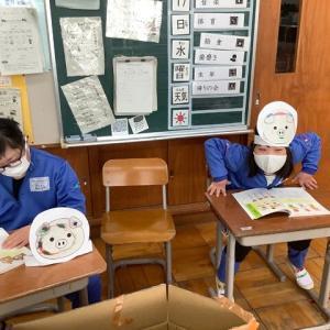 小学部5年 「げきをしよう(国語)」