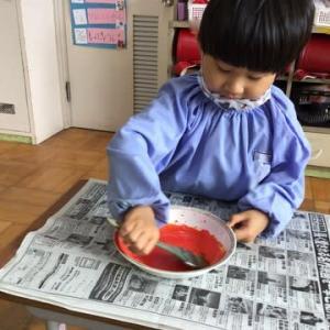 小学部1年 図画工作「絵の具で遊ぼう」