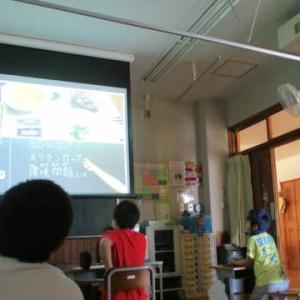 小学部4・5年 「佐野小学校との学校間交流」