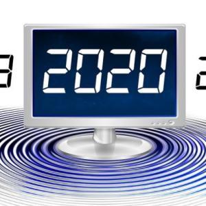 2020年の世界経済見通し!今後の投資を考える上でのヒント