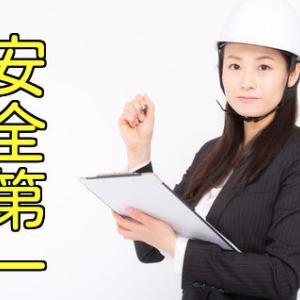 """円高で資産が目減り!""""為替ヘッジあり""""の魅力を実感しました。"""
