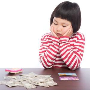 ついつい気になる他人の給料!年齢・男女別の月給を調査してみた