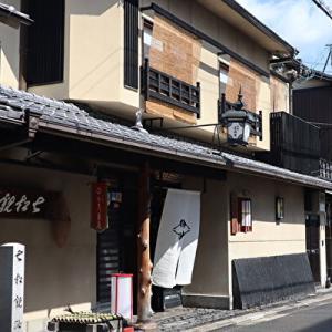 """皇室御用達【西陣魚新】でランチ!この店こそ """"THE 京都""""です"""