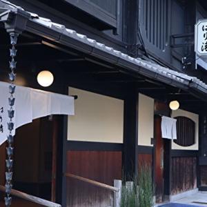 京料理「はり清」は懐石の入門編!女子だけで気軽に行けるお店です。