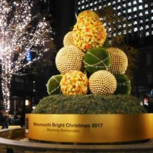 クリスマスお菓子はコンラッド東京「ヘクセンハウス」