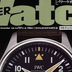 Digital Watches by Power watch Magazine
