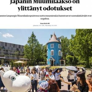 Press Coverage from Finland