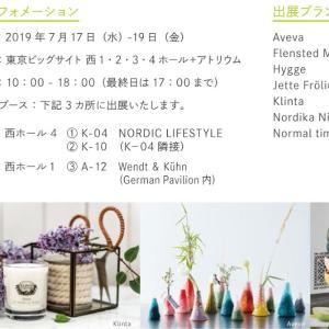 Ambiente Interior Lifestyle TOKYO 2019