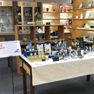 Wendt & Kuhn x Tokyu Shibuya Department Store
