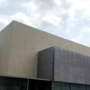 MoMA Store at the Museum of Architecture, Kanazawa