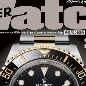POWER Watches x VOID Watches