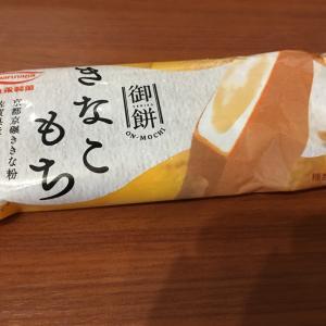 丸永製菓 きなこもち