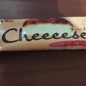 赤城乳業 チーズ