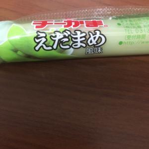 ちーかま 枝豆