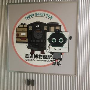 鉄道博物館のキャラクター