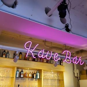 KaveCafe大阪道頓堀店に行かれた方のレポ