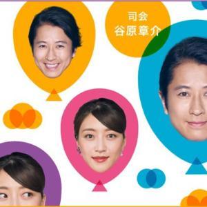 NHK『うたコン』放送休止