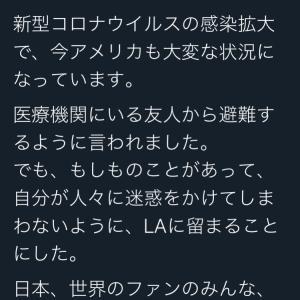 YOSHIKIがLAに留まる意味、移動しない理由