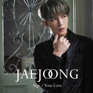 ジェジュンの日本CDが韓国音楽サイトで聴けるように!
