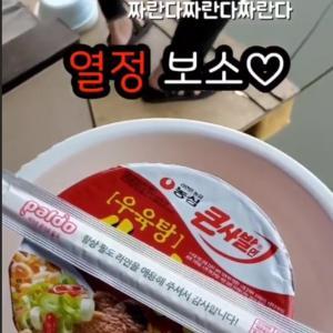 ジェジュンがVLogで食べてたカップ麺「牛肉湯」