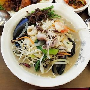 ジェジュンが食べた韓国チャンポンの店「孔理特許ちゃんぽん江南店」