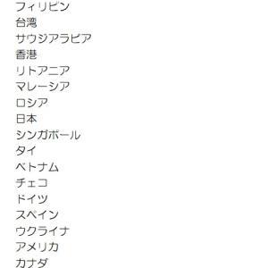 iTunes J-POPチャート1位おめでとう\(^o^)/♬