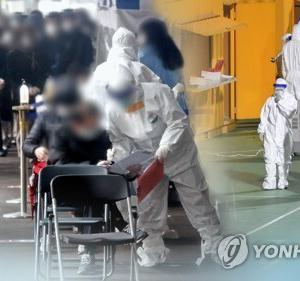 [韓流]韓国ドラマ コロナ感染で撮影中断相次ぐ