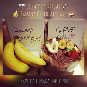 【KAVE大阪】本日限定ジェジュン誕生日ケーキ(210126)
