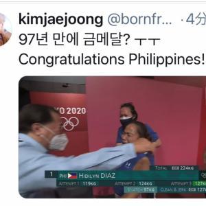 ジェジュンTwitter(210727)おめでとうフィリピン!