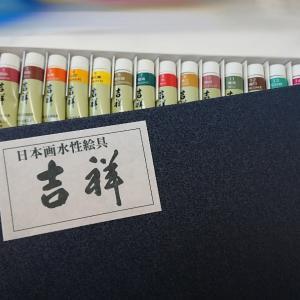 日本画用水性絵の具
