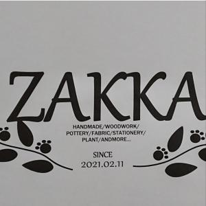 ZAKKA新入りさん達