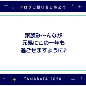 2020/07/05