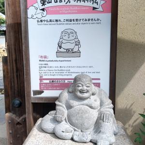 ☆京都旅行その3☆